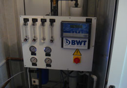 Станция очистки воды для производства пива, AEROFOOD SRL